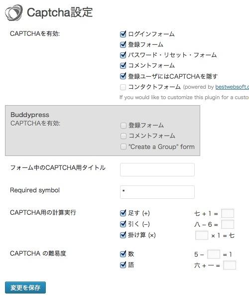 captcha_setting