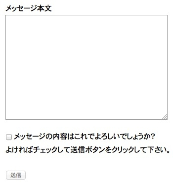 contactform7_view