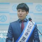 PR戦略成功事例 茨城県の自虐ネタ