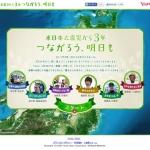 東日本大震災 ガレキから生まれた復興キーホルダー