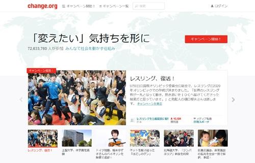 change_web