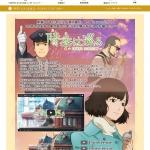 ここにもストーリーが 東京駅開業100周年に制作されたムービー「時季は巡る」