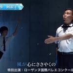 県知事が歌い踊る「子育て同盟」のプロモーションビデオ