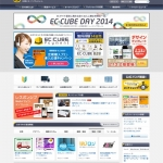 日本製のECショップ構築ソフト「EC-CUBE」そのプラグインの理由