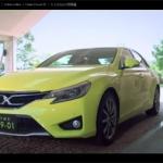 黄色のマークX、そしてドライブデートの動画