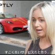 mcdonald_ferrari_movie
