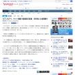 yahoonews_7andi_web