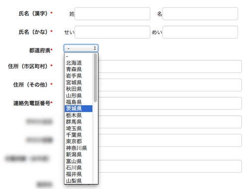 address_form