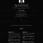 tokyometro_nazotoki_web