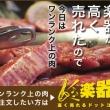 gakki-takakuureru_banner_2