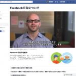 ツールを使ってユーザーのリストをごっそりと フェイスブック広告